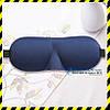 3D окуляри для сну Silenta (маска для сну), темно-синій колір! 3D пов'язка для сну. Супер м'яка!