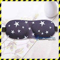 3D очки для сна Silenta, звезды!  3D маска для сна. Супер мягкая!