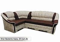Угловой диван Валента ( ткань 10 кат.3 ), фото 1