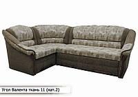 Угловой диван Валента ( ткань 11 кат.2 ), фото 1
