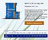 Комплексное удобрение Партнер 9.12.35 (25 кг) Стандарт, фото 3