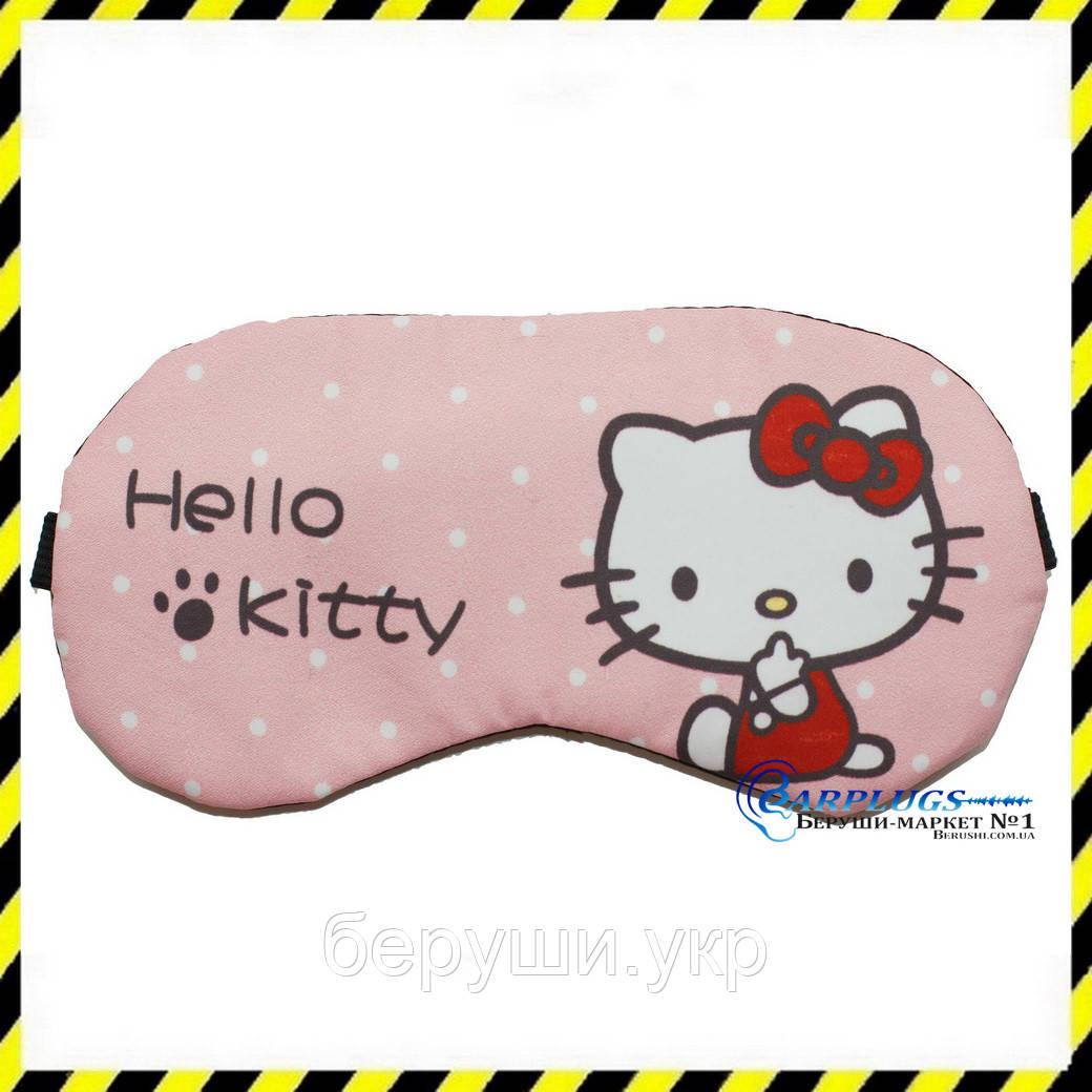 Маска для сна Hello Kitty + гелевый вкладыш в подарок!