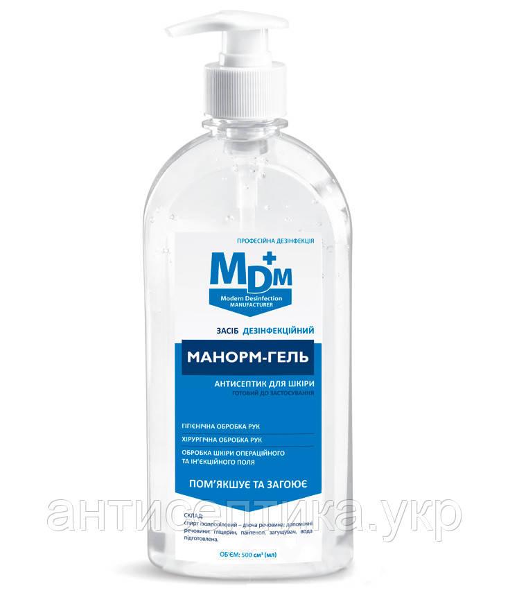 Манорм гель 500мл антисептик для рук