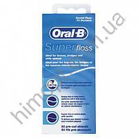 Зубная нить Oral-B Super Floss 50 м