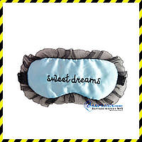 Маска для сна с надписью Silenta Sweet dreams, blue  , фото 1