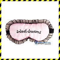 Маска для сна с надписью Silenta Sweet dreams, pink