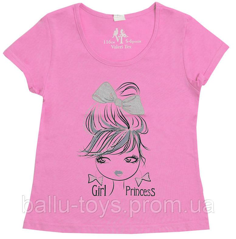 Футболка детская на девочку Princess (2-6 лет) - Интернет магазин Irinka в ebaf51caf816a
