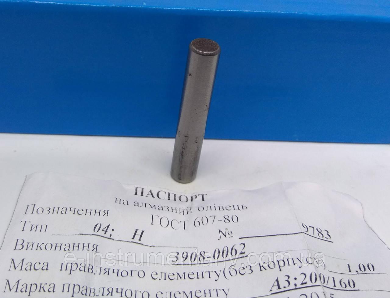 Алмазний олівець 3908-0062/1 тип 04 вик. А 1,0 карат. якість - 1