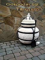 Тандыр - керамическая восточная садовая печь Сармат