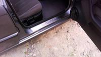 BMW 5 (E34) (1987-1995) Накладки на порожки 4шт
