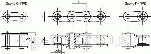 Цепи приводные ПРД 38 -5600 ГОСТ 13568-97, фото 3