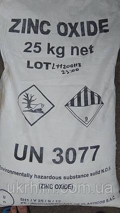 Белила цинковые 99.9% Перу , Оксид цинка, фото 2