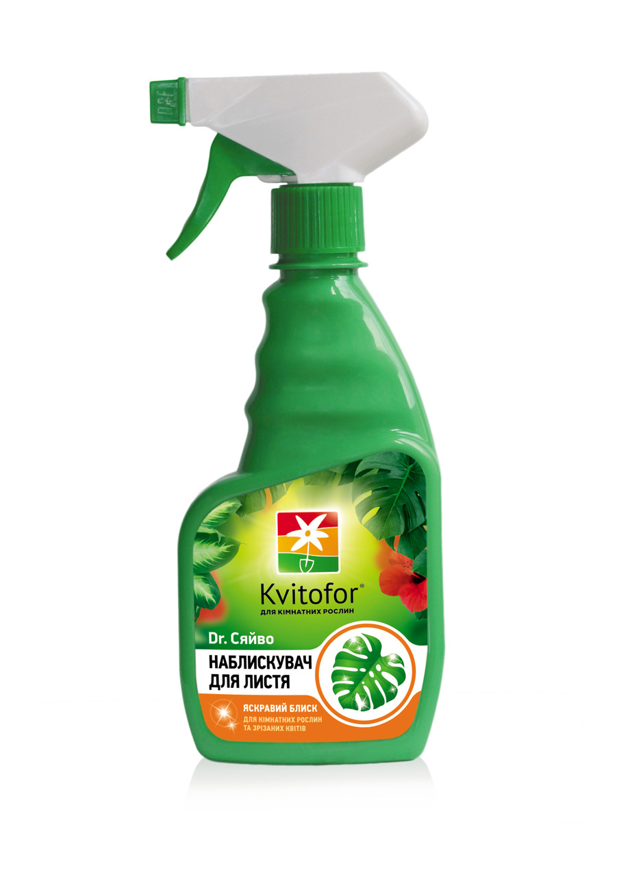 Dr. Сяйво «Kvitofor» наблискувач для листя 300 мл