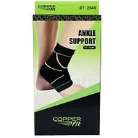 Copper Fit Ankle Support защита голеностопа