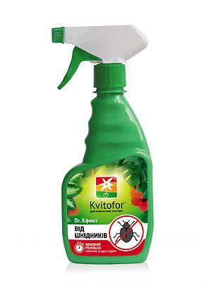 Dr. Ефект «Kvitofor» від шкідників 300 мл, фото 2