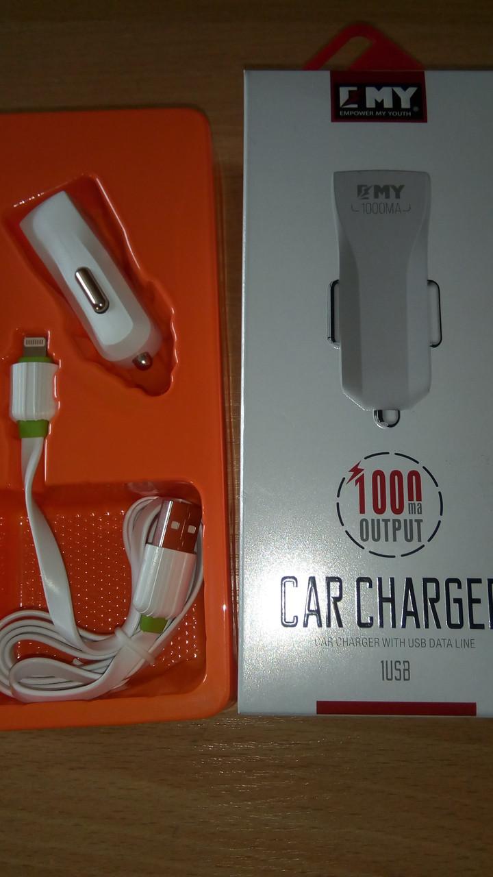 Зарядное (автомоб) для телеф.12-24V EMY100+кабель iPhone