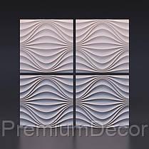 Гипсовые 3Д/3D панели КРУГОВАЯ ВОЛНА, фото 3