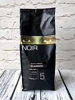 Кофе в зернах Pelican Rouge Noir Classico, фото 1