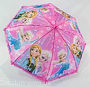 """Детский зонтик для девочки с рюшей по куполу на 5-9 лет от фирмы """"Love Rain""""."""