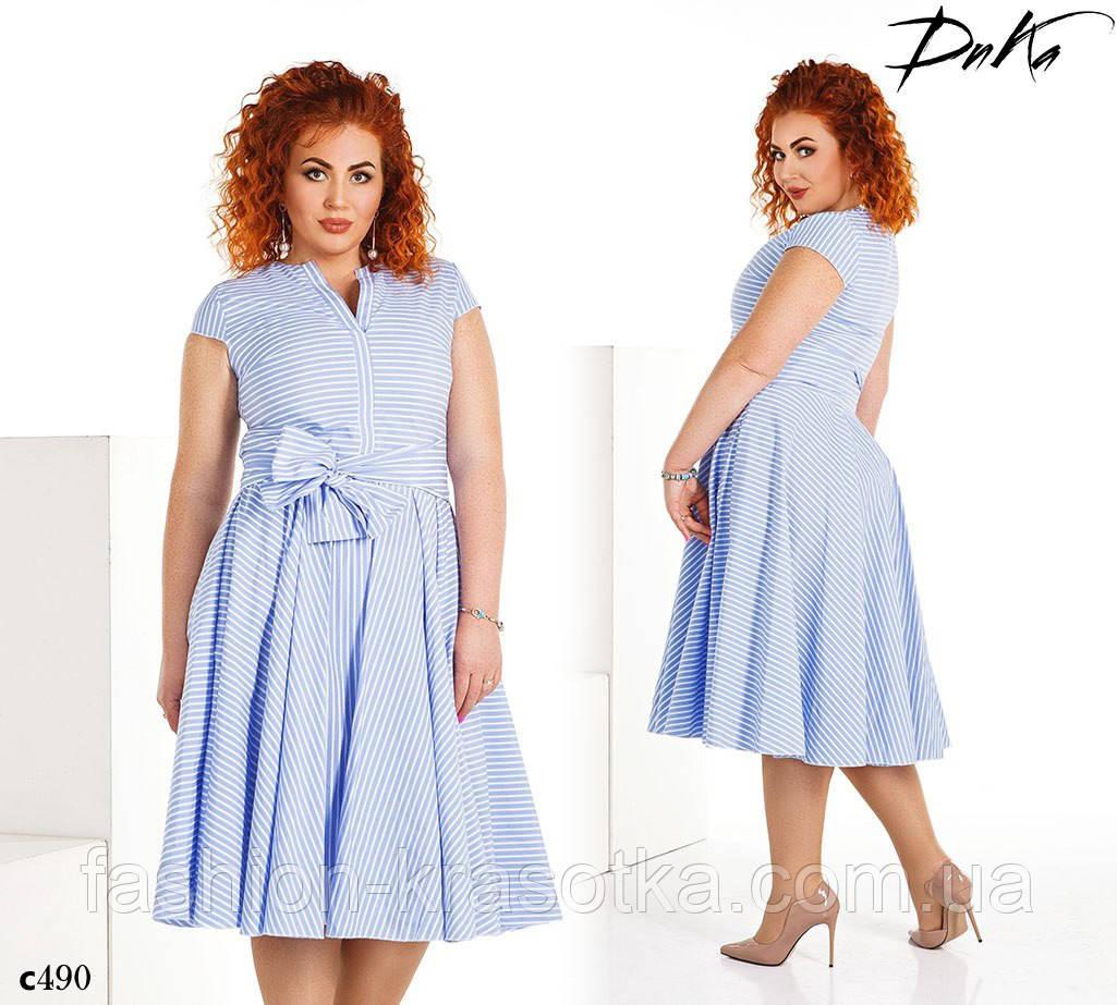 Платье короткий рукав расклешенное миди в полоску коттон 50,52,54,56