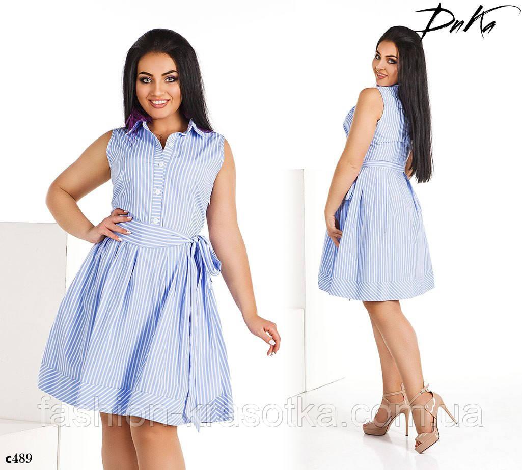Платье-рубашка без рукав расклешенное короткое в полоску коттон 42,44,46,48,50,52