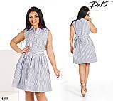 Платье-рубашка без рукав расклешенное короткое в полоску коттон 42,44,46,48,50,52, фото 2
