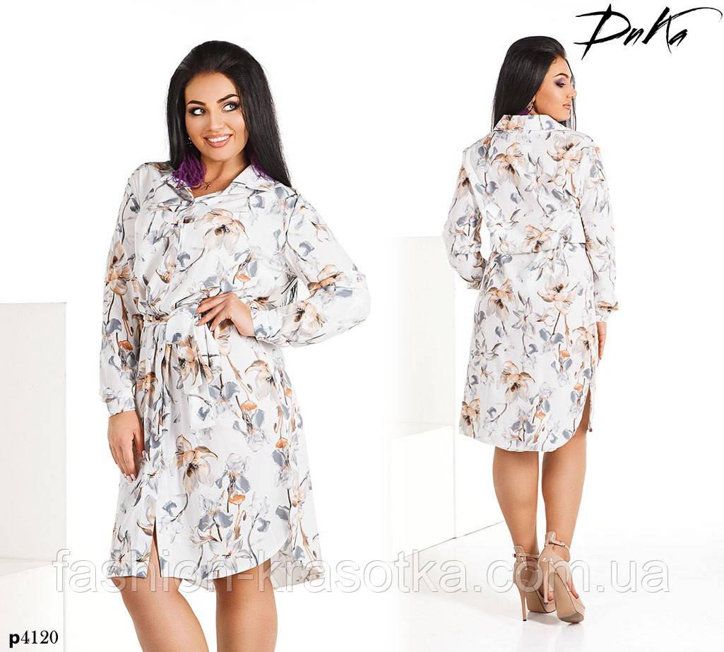 Платье-рубашка под пояс прямое принт цветочный софт 50,52,54,56