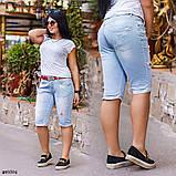 Бриджи женские джинсовые с поясом 29,30,31,32,33, фото 2