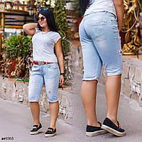 Бриджи женские джинсовые с поясом 29,30,31,32,33