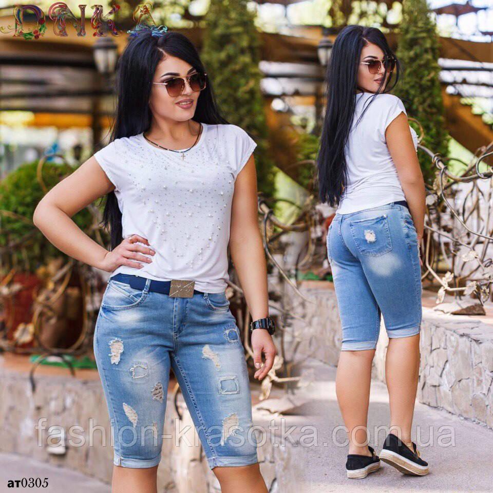 Бриджи женские джинсовые с поясом 29,30,31,32