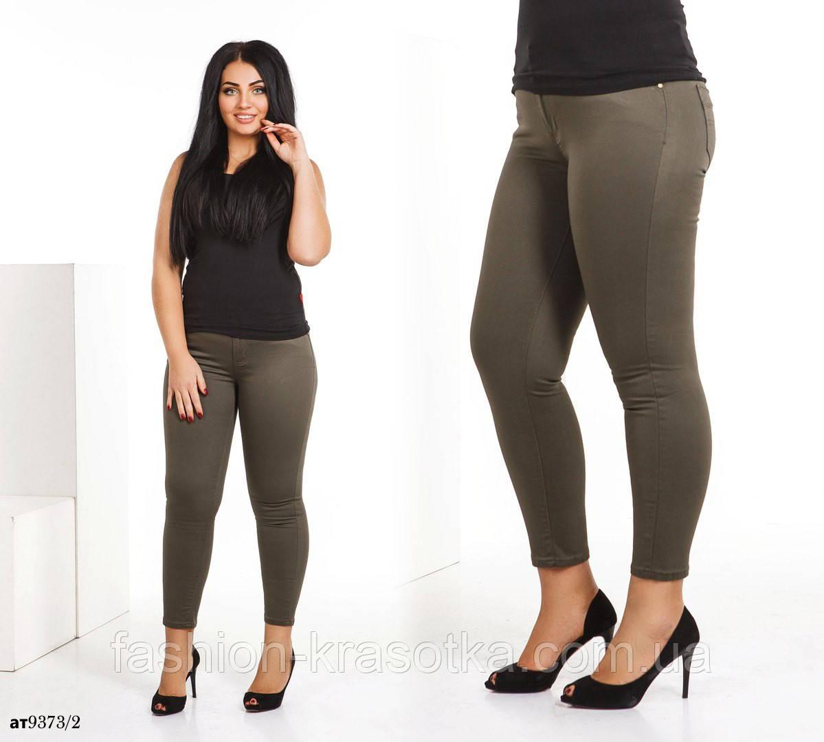 Капри женские джинсовые 46-48,50-52,54-56,58-60