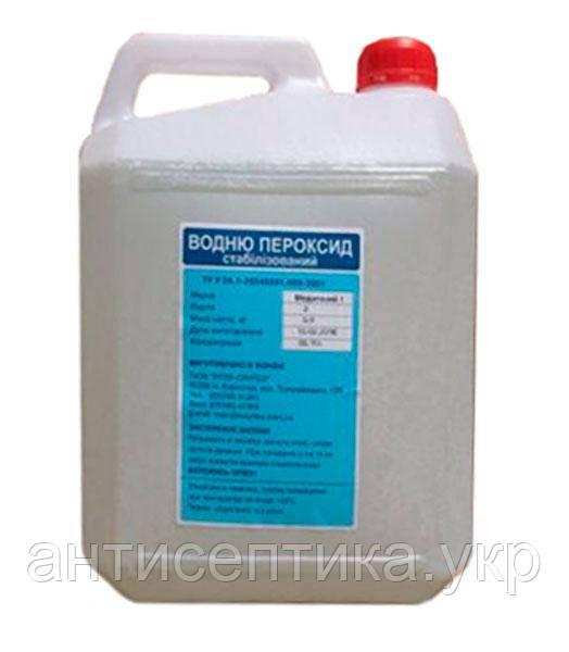 Перекись водорода медицинская 50% дезинфекция воды поверхностей