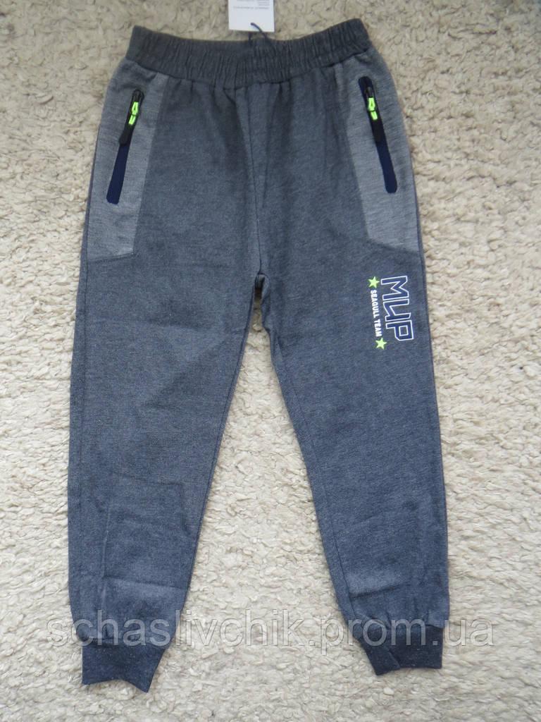 Трикотажные спортивные штаны для мальчиков оптом.Размеры 116-146.Фирма Seagull .Венгрия