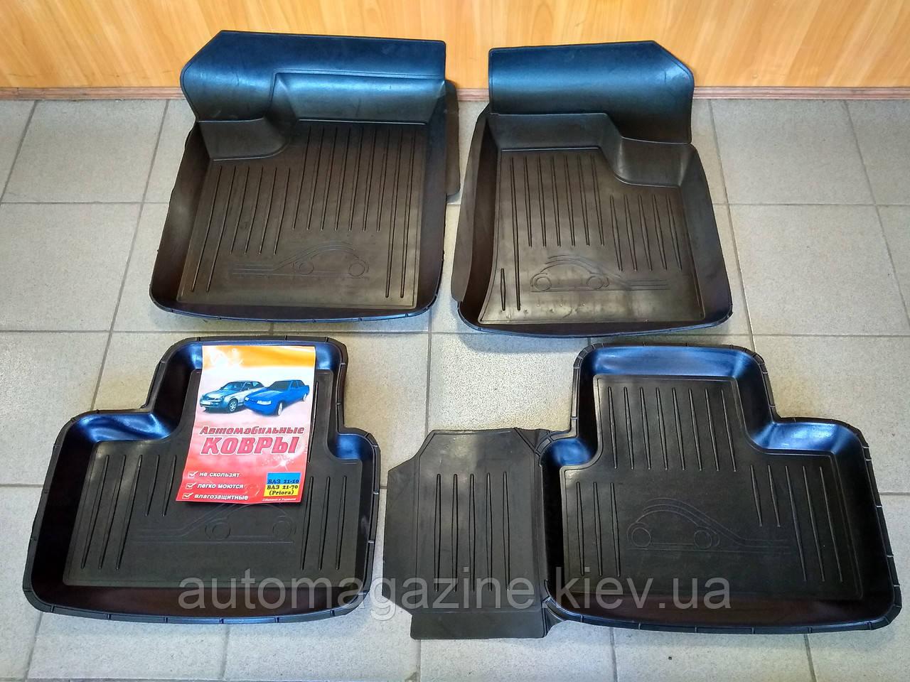 Килимки салону ВАЗ 2110 - 2112 (комплект)