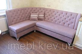 Кухонний куточок в рожевої тканини