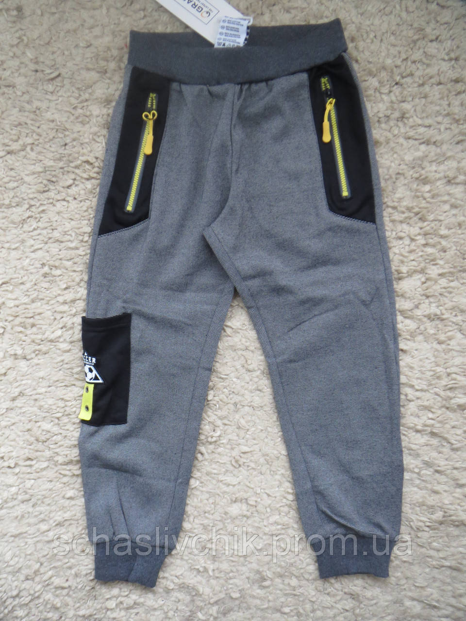 Трикотажные спортивные штаны для мальчиков оптом.Размеры 98-128.Фирма Grace .Венгрия