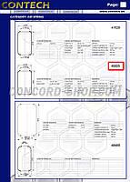 Пневмоподушка (баллон) MB O404, IVECO RZ45025, 08413570, 93197594 6133270101, 3563270001