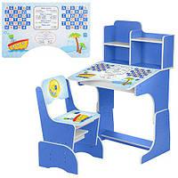 Парта детская регулируемая с надстройкой и стульчиком BAMBI B 2071-1