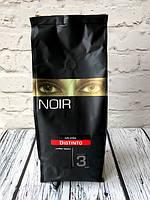 Кофе в зернах Pelican Rouge Noir Distinto, фото 1