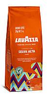 Кофе молотый Lavazza Selva Alta (Peru), 200 гр.
