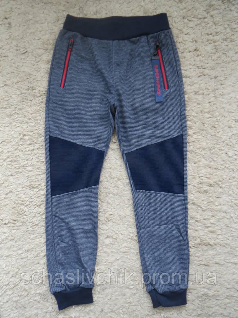 Трикотажные спортивные штаны для мальчиков оптом.Размеры 116-146.Фирма Grace .Венгрия