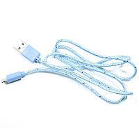 ★Кабель Lesko microUSB/USB 1m Синий в оплетке для смартфона планшета USB 2.0