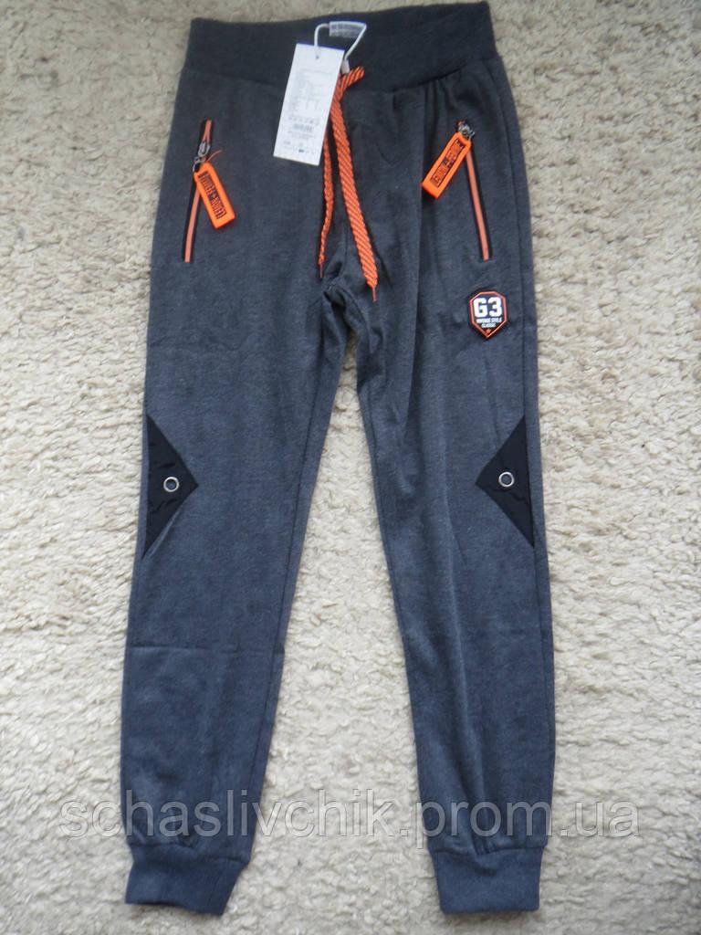 Трикотажные спортивные штаны для мальчиков оптом.Размеры 134-164.Фирма Grace .Венгрия