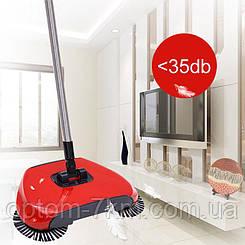 Механическая щётка веник швабра для уборки пола Sweep Drag All in One Jb