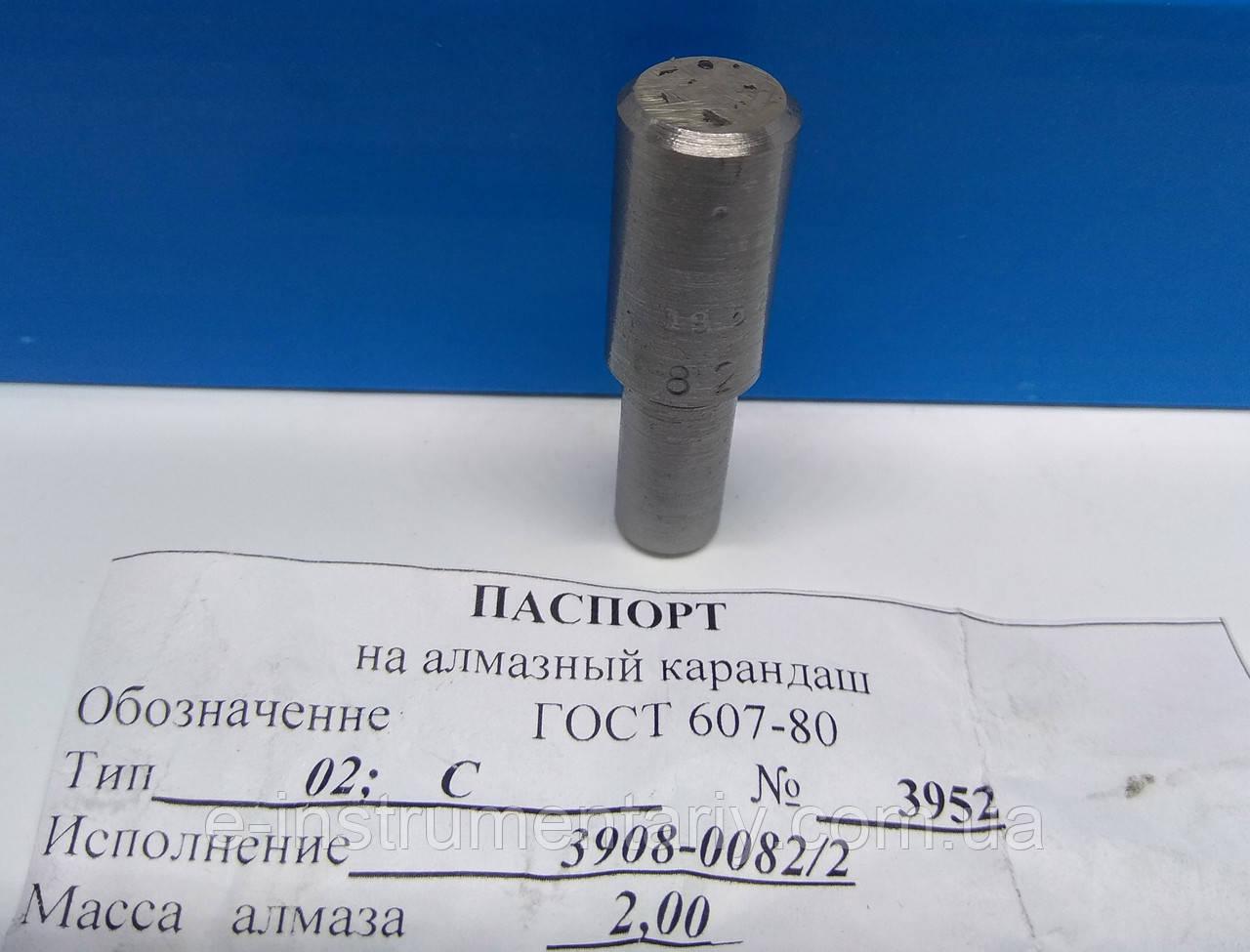 Карандаш алмазный 3908-0082/2 тип 02 исп.С 1,0 карат. качество- 2