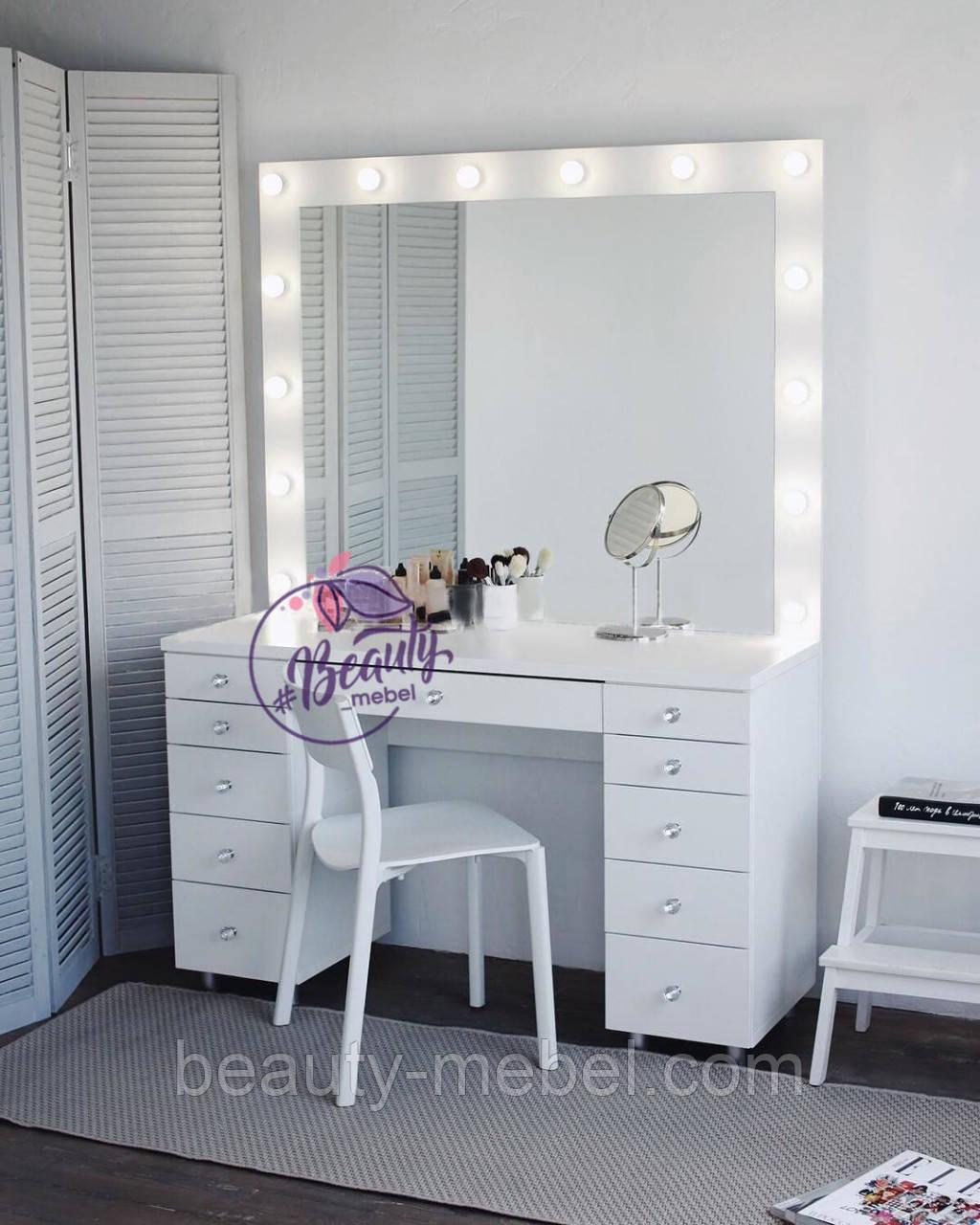 Стол для визажиста, гримерный столик, зеркало с подсветкой, белый
