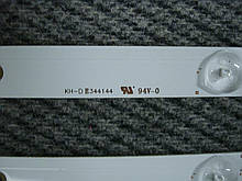 Светодиодная подсветка 55D3000/D2000 для телевизора Bravis LED-55D2000 Smart+T2