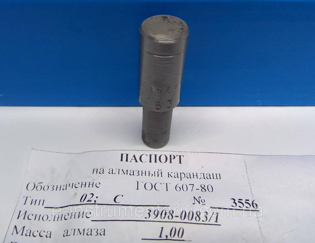 Алмазний олівець 3908-0083/1 тип 02 вик. З 1,0 карат. якість - 1