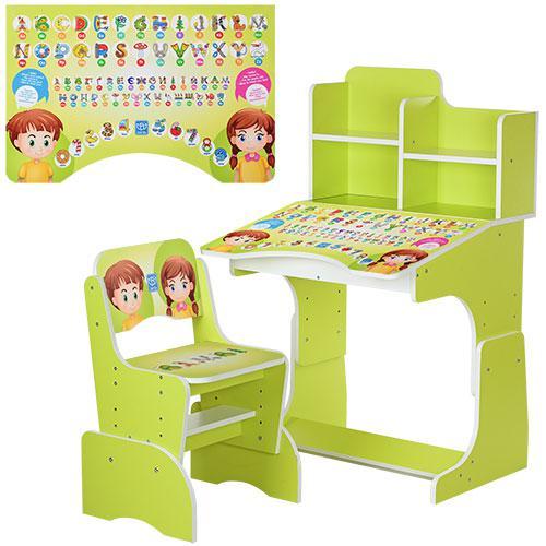 Парта детская регулируемая с надстройкой и стульчиком BAMBI B 2071-16