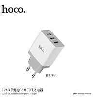 Сетевое ЗУ HOCO C24B Bele Quick ChargeC3.0 на 3 USB (3 A) белый